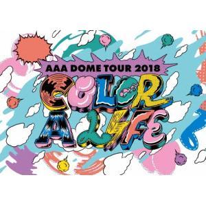 [枚数限定][限定版]AAA DOME TOUR 2018 COLOR A LIFE(初回生産限定盤/DVD)/AAA[DVD]【返品種別A】|joshin-cddvd