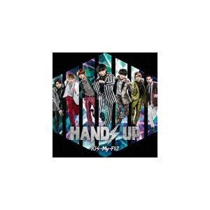 [枚数限定][限定盤]HANDS UP(初回盤B)/Kis-My-Ft2[CD+DVD]【返品種別A】|joshin-cddvd