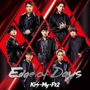 [枚数限定][限定盤]Edge of Days(初回盤B)/Kis-My-Ft2[CD+DVD]【返品種別A】|joshin-cddvd