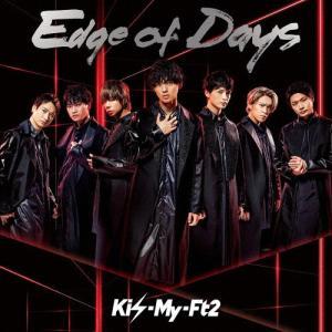 Edge of Days(通常盤)/Kis-My-Ft2[CD]【返品種別A】