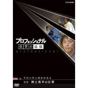 ◆品 番:NSDS-10203◆発売日:2006年09月22日発売◆割引:10%OFF◆出荷目安:2...