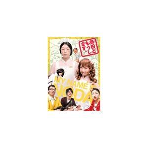 野田ともうします。/江口のりこ[DVD]【返品種別A】