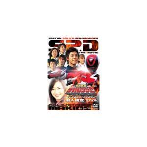 特捜戦隊デカレンジャー THE MOVIE フ...の関連商品4
