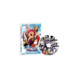 ◆品 番:DSTD-02828◆発売日:2008年07月21日発売◆割引:10%OFF◆出荷目安:5...