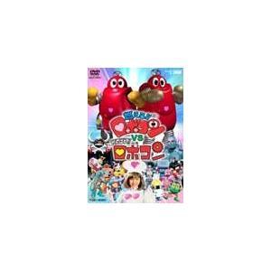 燃えろ!!ロボコン VS がんばれ!!ロボコン/特撮(映像)[DVD]【返品種別A】|joshin-cddvd