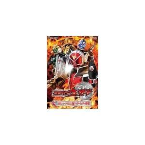 仮面ライダーウィザード VOL.1 さあ、ショータイムだ。仮面ライダーウィザード登場!!/特撮(映像)[DVD]【返品種別A】|joshin-cddvd