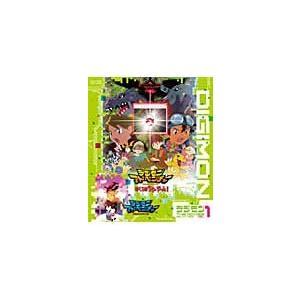 デジモン THE MOVIES Blu-ray VOL.1/アニメーション[Blu-ray]【返品種...