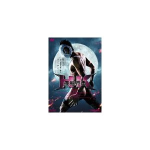 HK/変態仮面/鈴木亮平[DVD]【返品種別A】