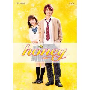 [初回仕様]honey 豪華版/平野紫耀[Blu-ray]【返品種別A】|joshin-cddvd
