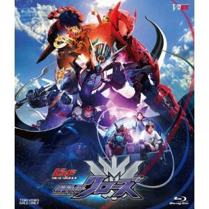 ビルド NEW WORLD 仮面ライダークローズ【Blu-ray】/赤楚衛二[Blu-ray]【返品種別A】