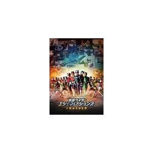 [先着特典付/初回仕様]平成仮面ライダー20作記念 仮面ライダー平成ジェネレーションズFOREVER コレクターズパック【Blu-ray】/奥野壮[Blu-ray]【返品種別A】