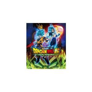 ドラゴンボール超 ブロリー【Blu-ray】/アニメーション[Blu-ray]【返品種別A】|joshin-cddvd