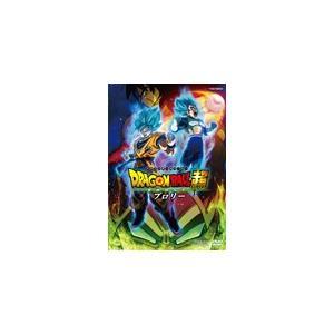 ドラゴンボール超 ブロリー【DVD】/アニメーション[DVD]【返品種別A】|joshin-cddvd