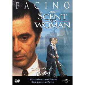 セント・オブ・ウーマン/夢の香り/アル・パチーノ[DVD]【返品種別A】|joshin-cddvd