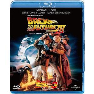 バック・トゥ・ザ・フューチャー PART3/マイケル・J・フォックス[Blu-ray]【返品種別A】