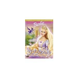 バービーのラプンツェル 魔法の絵ふでの物語/アニメーション[DVD]【返品種別A】