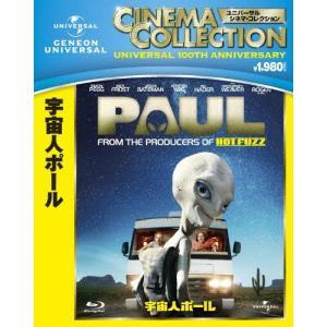 宇宙人ポール/サイモン・ペッグ[Blu-ray]【返品種別A】