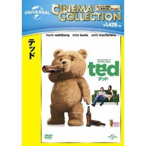 テッド/マーク・ウォールバーグ[DVD]【返品種別A】