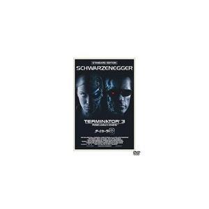 [枚数限定]ターミネーター3 スタンダード・エディション/アーノルド・シュワルツェネッガー[DVD]...