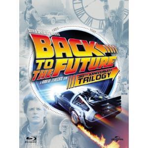 バック・トゥ・ザ・フューチャー トリロジー 30thアニバーサリー・デラックス・エディション ブルーレイBOX/マイケル・J・フォックス[Blu-ray]【返品種別A】