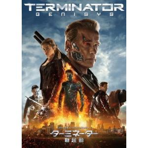 ターミネーター:新起動/ジェニシス/アーノルド・シュワルツェネッガー[DVD]【返品種別A】