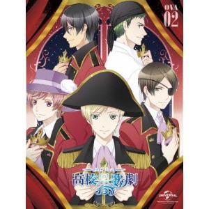 OVAスタミュ 第2巻/アニメーション[Blu-ray]【返品種別A】|joshin-cddvd