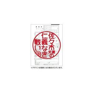 佐々木夫妻の仁義なき戦い DVD-BOX/稲垣吾郎[DVD]...
