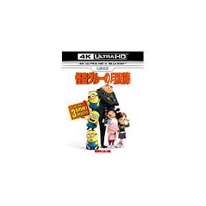 怪盗グルーの月泥棒[4K ULTRA HD+B...の関連商品7