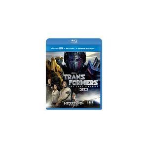 [枚数限定][限定版]トランスフォーマー/最後の騎士王(3Dブルーレイ+2Dブルーレイ+特典ブルーレイ)(初回限定生産)/マーク・ウォールバーグ[Blu-ray]【返品種別A】|joshin-cddvd