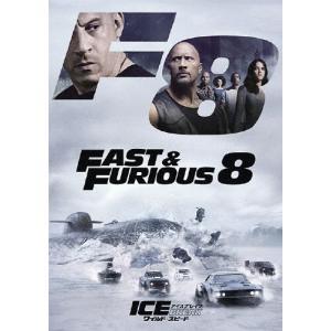 ワイルド・スピード ICE BREAK/ヴィン・ディーゼル[DVD]【返品種別A】