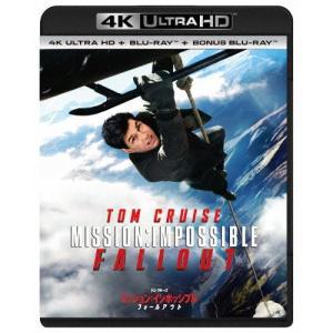 [枚数限定][限定版]ミッション:インポッシブル/フォールアウト 【4K ULTRA HD+ブルーレイセット/初回限定生産/ボーナスブルーレイ付き】[Blu-ray]【返品種別A】|joshin-cddvd