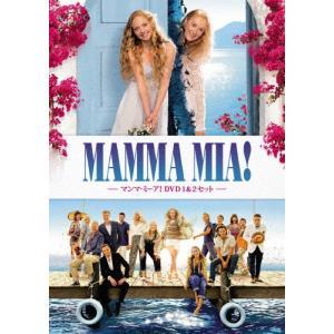 マンマ・ミーア! DVD 1&2セット<英語歌詞字幕付き>/アマンダ・セイフライド[DVD]【返品種別A】 joshin-cddvd