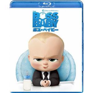 ボス・ベイビー/アニメーション[Blu-ray]【返品種別A】