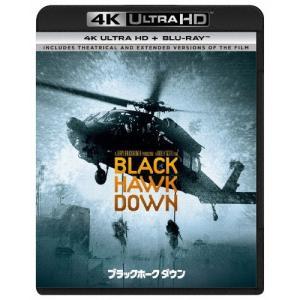 [枚数限定][限定版]ブラックホーク・ダウン TV吹替初収録特別版 4K Ultra HD+ブルーレ...