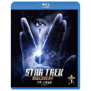 スター・トレック:ディスカバリー シーズン1 Blu-ray<トク選BOX>/ソネクア・マーティン=グリーン[Blu-ray]【返品種別A】