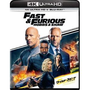 [上新オリジナル特典付]ワイルド・スピード/スーパーコンボ【4K Ultra HD+ブルーレイ】/ドウェイン・ジョンソン[Blu-ray]【返品種別A】
