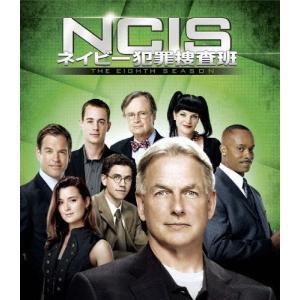 NCIS ネイビー犯罪捜査班 シーズン8<トク選BOX>/マーク・ハーモン[DVD]【返品種別A】