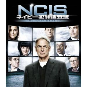 NCIS ネイビー犯罪捜査班 シーズン10<トク選BOX>/マーク・ハーモン[DVD]【返品種別A】