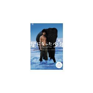 ◆品 番:TDV-16054D◆発売日:2006年01月27日発売◆割引:10%OFF◆出荷目安:5...