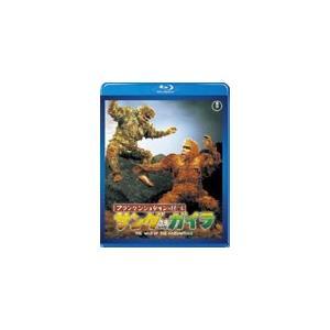 フランケンシュタインの怪獣 サンダ対ガイラ/ラス・タンブリン[Blu-ray]【返品種別A】