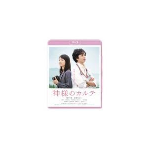 [枚数限定]神様のカルテ スタンダード・エディション/櫻井翔[Blu-ray]【返品種別A】