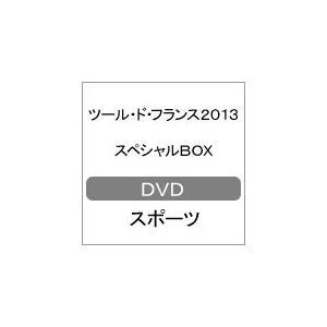 ◆品 番:TDV-23458D◆発売日:2013年10月25日発売◆割引:10%OFF◆出荷目安:5...