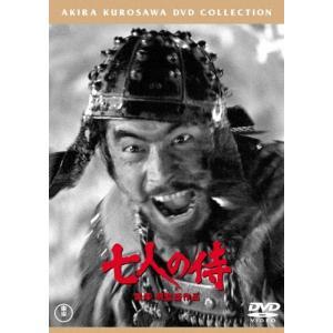 七人の侍[東宝DVD名作セレクション]/三船敏郎[DVD]【返品種別A】