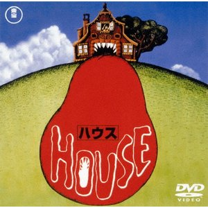 HOUSE[東宝DVD名作セレクション]/池上季実子[DVD]【返品種別A】|joshin-cddvd
