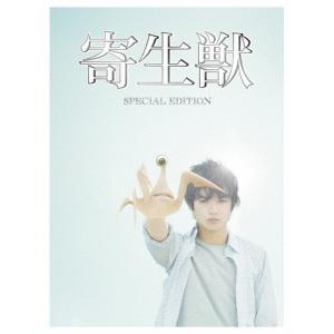 寄生獣 Blu-ray 豪華版/染谷将太[Blu-ray]【返品種別A】