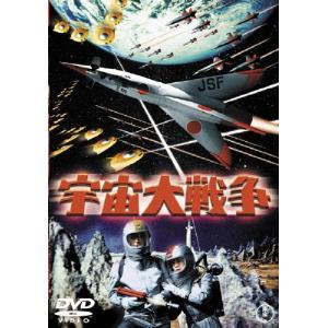 宇宙大戦争〈東宝DVD名作セレクション〉/池部良[DVD]【返品種別A】|joshin-cddvd
