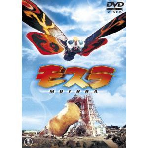 モスラ〈東宝DVD名作セレクション〉/フランキー堺[DVD]【返品種別A】