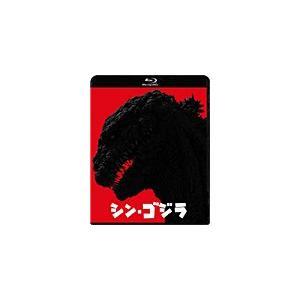 シン・ゴジラ Blu-ray2枚組/長谷川博己[Blu-ray]【返品種別A】