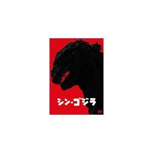 シン・ゴジラ DVD2枚組/長谷川博己[DVD]【返品種別A】