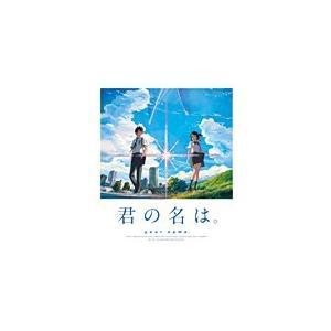 「君の名は。」 Blu-ray スタンダード・エディション【BD1枚組】/アニメーション[Blu-ray]【返品種別A】|joshin-cddvd